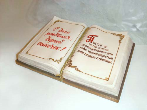 Торты на ЗАКАЗ от ВИКТОРИИ * Каталог - Фото торты